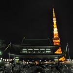 Capodanno, le mete da non perdere - Tokyo