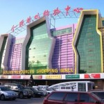 Golden Resource Mall 2
