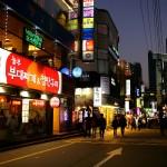 Gangnam quarter