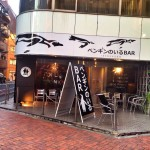 Penguin Bar Ikebukuro